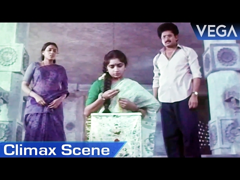Meendum Savithri Movie Climax Scene