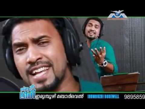 PICHA VECHA NAAL THOTTESUPER HIT MUSLIM LEAGUE SONG