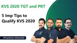 शिखर KVS 2020 Batch-4: Course Introduction