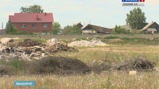 «Бесхозное» поле у деревни Мышино превратили в свалку - Вести Марий Эл