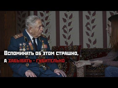 Ветераны Слуцка про День Победы 1945-го и не только