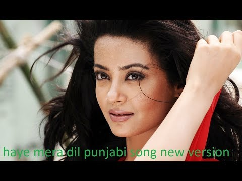 Haye Mera Dil new female Version