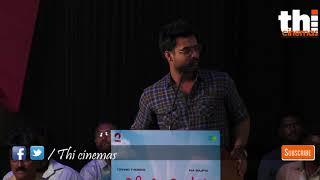 Maari 2 Villan Tovino Thomas First Open Speech | Abhiyum Naanum Press Meet | Pia Bajpai