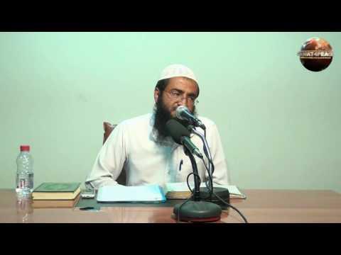 Gunahon Se Kaise Bacha Jay? By Shaikh...