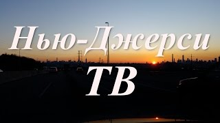 АМЕРИКА - Работа бухгалтером и аудитором(, 2015-12-01T06:00:00.000Z)