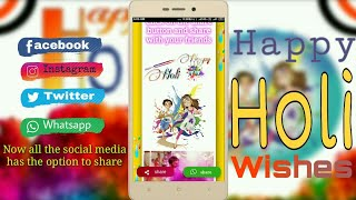 Happy holi wishes (हैप्पी होली) with name