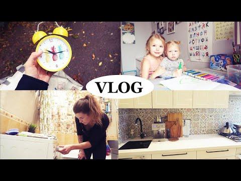 Vlog уборка и разговоры. О работе, ипотеке, лечении и детях - Senya Miro
