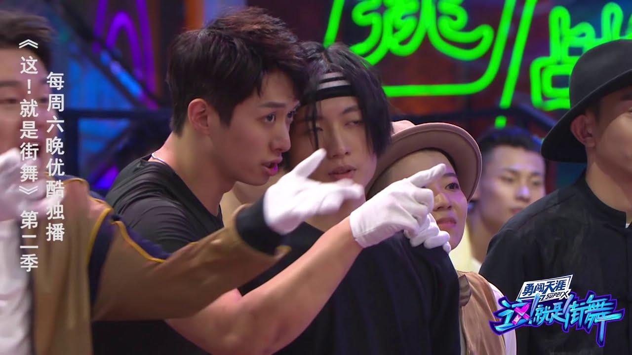 【這就是街舞S2】老炮對決 馮正高博誰是popping之王 Street Dance of China第二季 Street Dance of China第二季 - YouTube