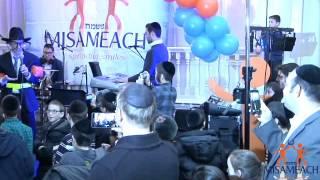Ben Miller by performing @Misameach midwinter event