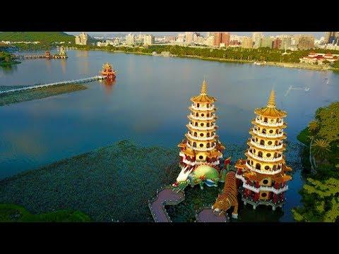 KAOHSIUNG TAIWAN is BEAUTIFUL!