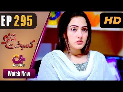 Kambakht Tanno - Episode 295 - Aplus Dramas