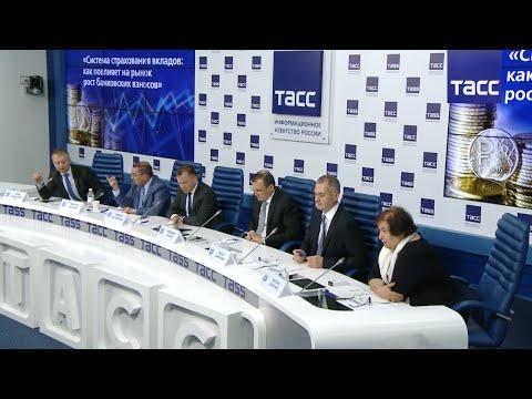 Госдума готовит конфискацию вкладов | Мошенничество в Сбербанке | Путина развели на бензиниз YouTube · Длительность: 9 мин27 с