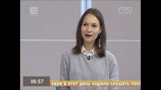 Татьяна Свинцицкая стала первым донором костного мозга в Красноярске