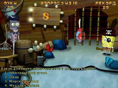 Губка Боб - Битва за лагуну Бикини # 3 ИГРА