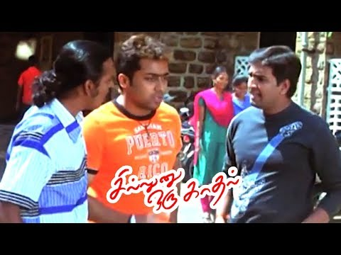 Tamil Comedy Scenes | Sillunu Oru Kadhal...
