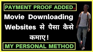 How To Earn Money With Movie Downloading Website   Payment Proof Added   Earn Unlimited