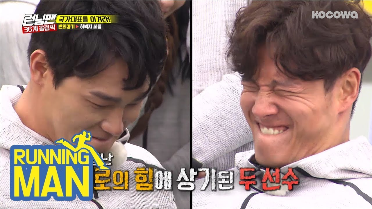 Jong Kook Drew Against A National Player!! [Running Man Ep 394]