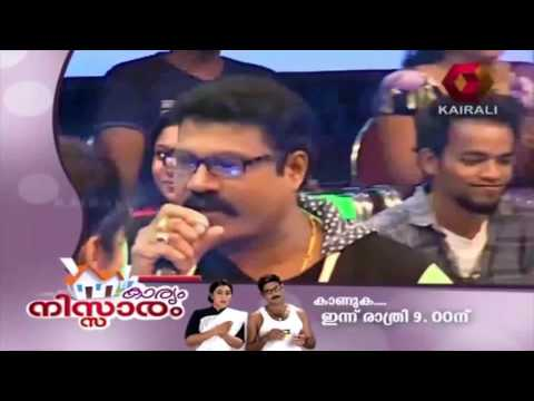 Highlights Of Manimelam - Kalabhavan Mani Sings 'Auto Vandi'