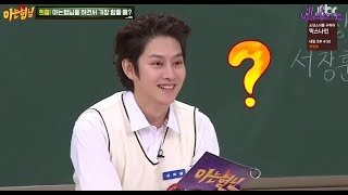 (0.01 MB) Heechul's hard and insecure time!? (Eng/Esp) Mp3