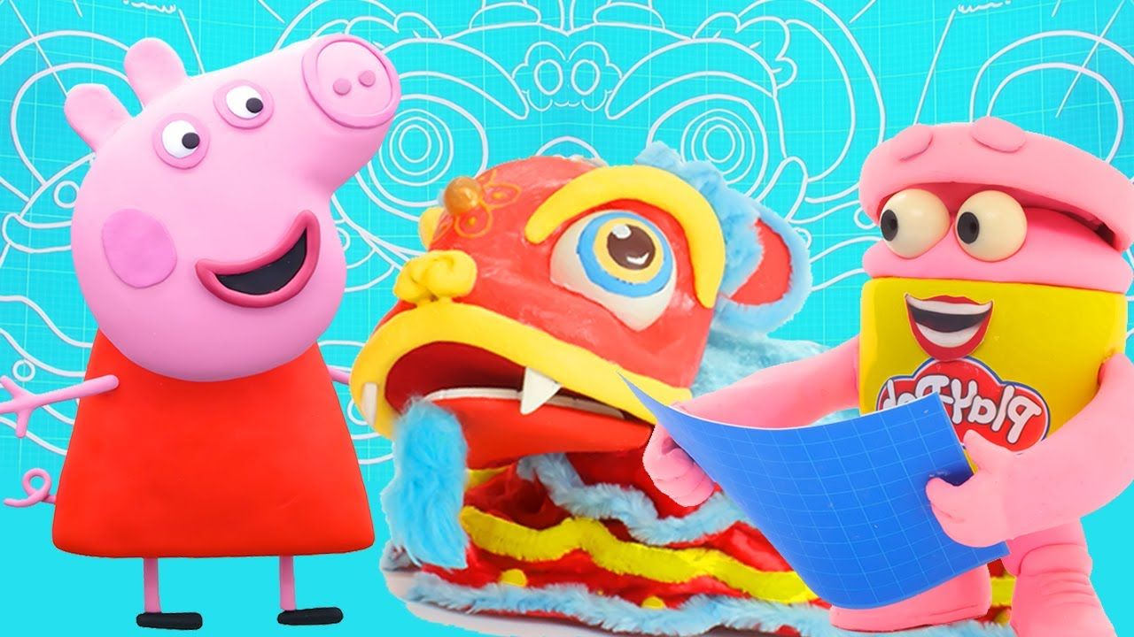 Peppa Pig Official Channel | A Lion Chasing Peppa and Doh-doh | Play-Doh Show Stop Motion