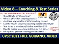 Should I join coaching for UPSC?   Test Series is mandatory?   2021