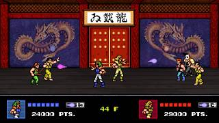 Double Dragon IV Tower 100
