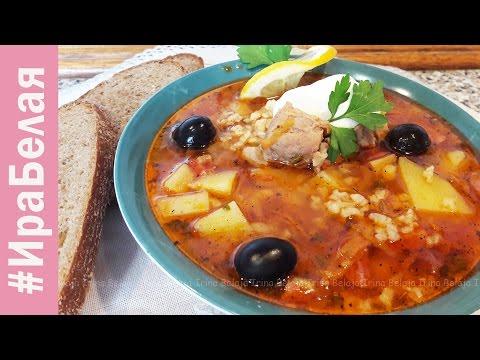 Суп Харчо рецепты с фото на Поварру 54 рецепта супа харчо