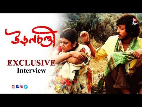 উড়নচন্ডী | Exclusive Interview | Amartya | Rajnandini | Abhishek Saha | Uronchondi