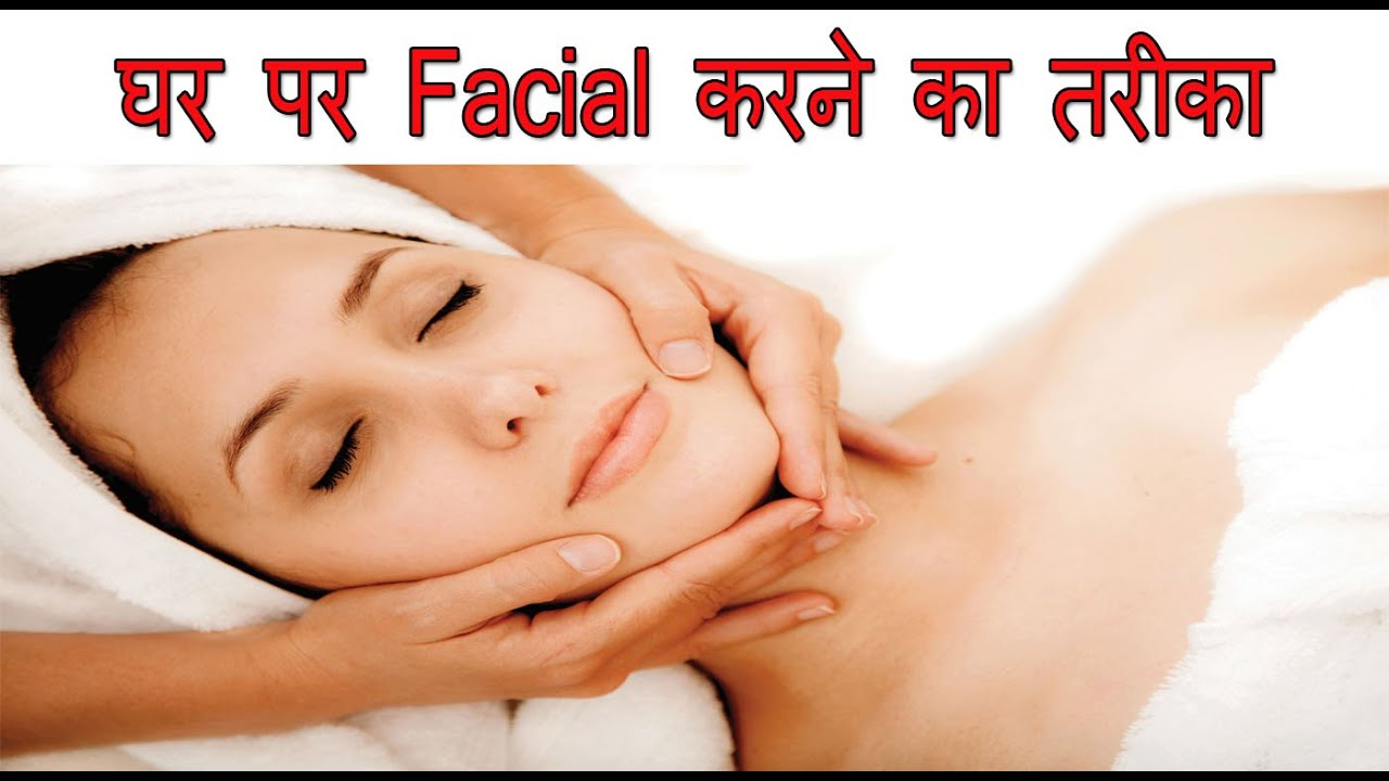 doing a facial at home