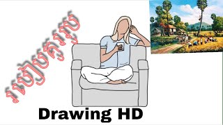 #Drawing beautiful girl on the chair #Drawing HD channel | របៀបគូររូប