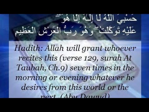 Download Surah tauba। surah taubah by shaikh abdur-Rahman As-sudais full HD ( clear voice)