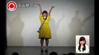 石出奈々子 R-1ぐらんぷり2017 コント「ジブリのヒロインっぽい女の子の大阪観光」