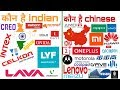 india vs china mobile kon hai indian mobile