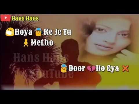 New Punjabi Sad Song Whatsapp Status Video 2018 - YouTube