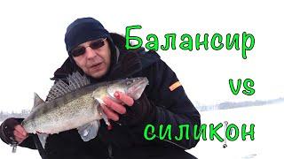 СУПЕР КЛЕВ СУДАКА БАЛАНСИРЫ ПРОТИВ СИЛИКОНА Шикарная рыбалка в городе
