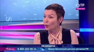 Гузель Улумбекова о задачах в сфере здравоохранения