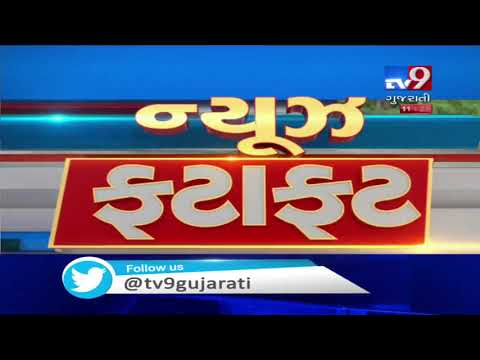 Top News Stories From Gujarat: 17/8/2019| TV9GujaratiNews
