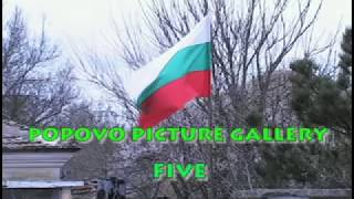 Popovo Picture Gallery 5