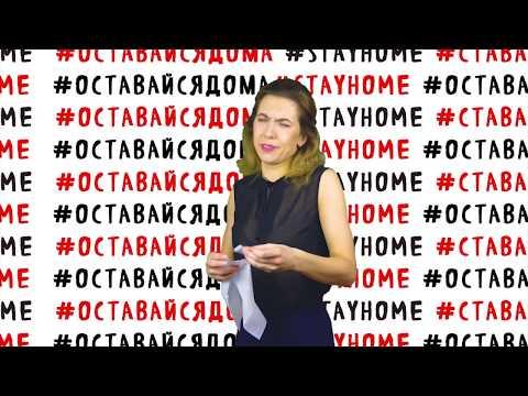 #КакДжекиЧан 4 | Александра Серень за кадром | #Оставайсядома