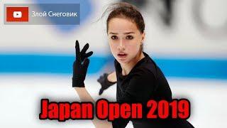 Загитова и Трусова СПАСЛИ ЕВРОПУ И ПОБЕДИЛИ Japan Open 2019