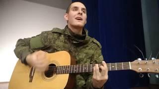 LIZER - КОРАБЛИ (Армейское видео 9, кавер на гитаре by Раиль Арсланов/Arslan)