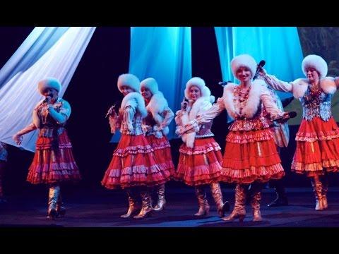 """Ансамбль """"Красная Горка"""". Юбилейный концерт. Драмтеатр 2015"""