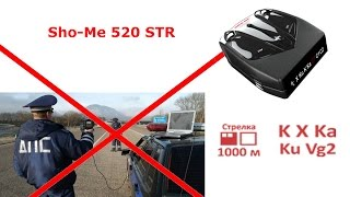"""Радар-детектор """"Sho-Me 520STR"""" - принцип работы в машине."""