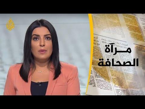 مرا?ة الصحافة الثانية 2018/11/17  - نشر قبل 6 ساعة