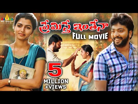 Premisthe Inthena 2019 New Released Telugu Full Movie | Prasanna, Dhansika, Kalaiyarasan, Srushti