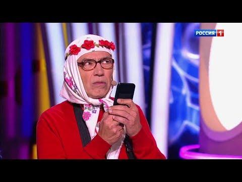Гаджеты | Новые русские бабки 2019