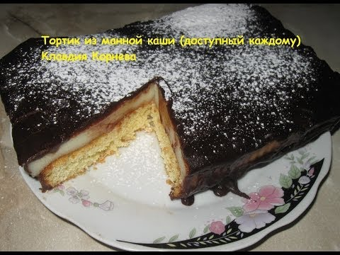Торт манный рецепт с фото