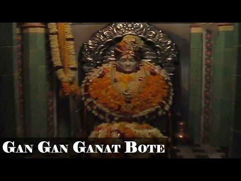 Gan Gan Ganat Bote - Shegavicha Rana Gajanan | Usha Mangeshkar
