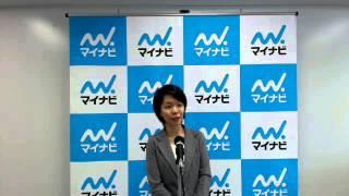 勝利者インタビュー早水千紗女流三段