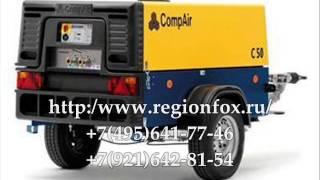 Дизельные, компрессоры CompAir, пневмоинструмент.(, 2012-11-27T07:29:09.000Z)